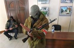 Озброєні представники ДНР перекрили грошові потоки з Донецької області