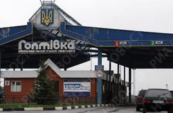 Харківські прикордонники затримали групу «Народного ополчення Донбасу»