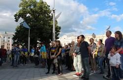 Харків'яни відсвяткували День Конституції мітингом та концертом
