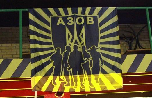 Важка музика, «Жара», патріоти: у Харкові відбувся концерт на підтримку батальйону «Азов»