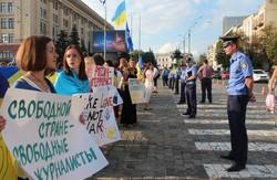 В Україні пройшла низка акцій в підтримку міста Харкова