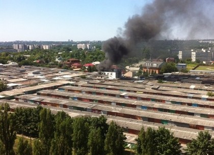 У Харкові горить гаражний кооператив (ФОТО, ВІДЕО)