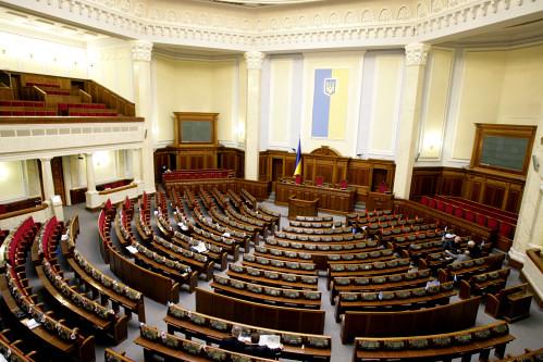 Дострокові вибори Верховної ради: новий шанс чи нові граблі?