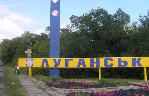 Під час обстрілів Луганська 3 людей загинуло і ще 8 поранено