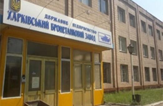 Вибухи в Харкові: обстріляли обласний військкомат і бронетанковий завод (ФОТО)