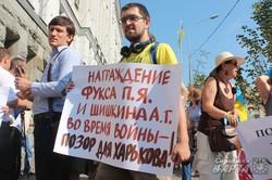 Харків'яни пікетували міськраду, вимагаючи відставки Геннадія Кернеса (фото)
