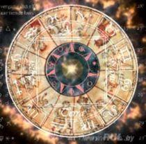 Астрологічний прогноз на 9 серпня