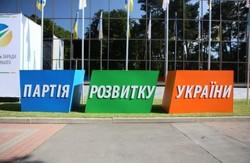 Партія розвитку України: Заборона політичних партій – це тоталітарні заходи