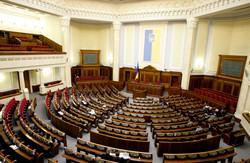 Верховна Рада прийняла змінений закон про санкції