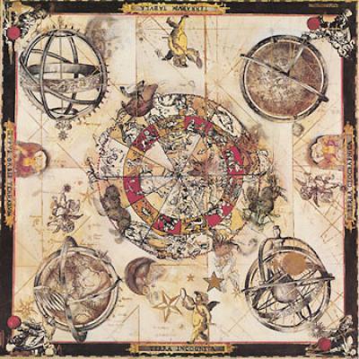 Астрологічний прогноз на 21 серпня