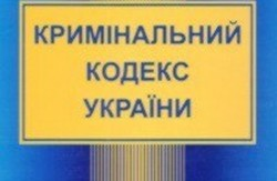 Підписано Закон про право прокурора самостійно ухвалювати рішення про обшук