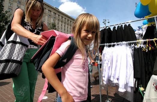 Зібрати дитину  до школи коштує майже шість тисяч гривен