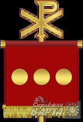 Христова Церква та Державний Прапор