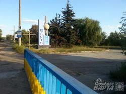Українське Щастя