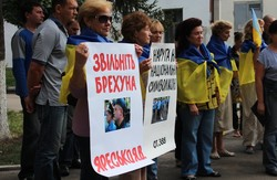 Майданівці провели пікет під Комінтернівським райвідділом міліції