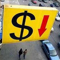 Курси валют в Харкові на 1 вересня: подешевшали долар і євро