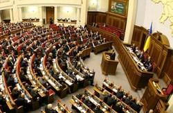 Парламент не дозволив змінювати межі округів на Донбасі