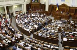 Рада скасувала мита і ПДВ на ввіз в Україну продукції оборонного призначення