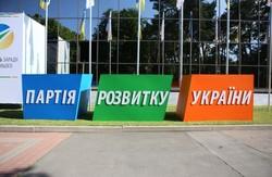 У Партії розвитку цілком підтримали Мінські угоди