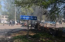У Слов'янську в результаті вибуху постраждали двоє людей
