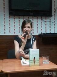 Ольга Прохорчук привезла до Харкова трохи сонця