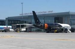 Зі сторони Донецького аеропорту чути вибухи та залпи