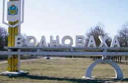 """У батальйоні """"Слобожанщина"""" прокоментували ситуацію у Волновасі"""