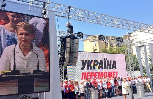 Лідер «Батьківщини» вважає «мінські протоколи з найманцями Кремля» легалізацією терористів і кроком до втрати Донбасу