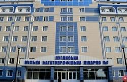 У Луганську працюють деякі лікарні (графік)