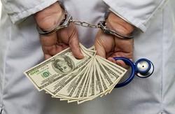 У Харківській області лікар отримував гроші за роботу, яку виконували його коллеги