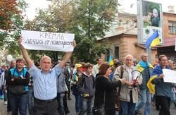 В Харкові відбувся марш миру