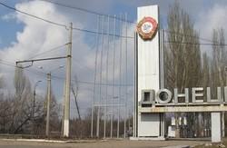 Ситуація в Донецьку 24 вересня: дві квартири знищені, частина міста без світла