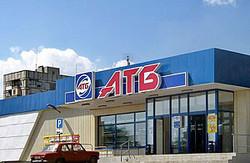 """Луганські бойовики """"віджали"""" мережу супермаркетів """"АТБ"""""""