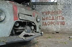 """Перемир'я у Попасній: місто після обстрілу """"Градами"""""""