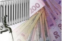 З 1 жовтня набуває чинності оновлена програма житлових субсидій