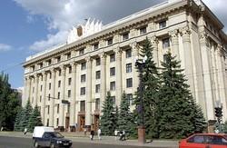 Депутати Харківської облради ухвалили  дворічну програму територіальної оборони області
