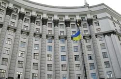 Верховна Рада схвалила створення Антикорупційного бюро у першому читанні