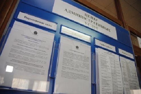 Ігор Балута відвідав центр надання адміністративних послуг в Краснокутському районі
