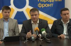 Кандидати від «Народного фронту» поговорили про люстрацію.