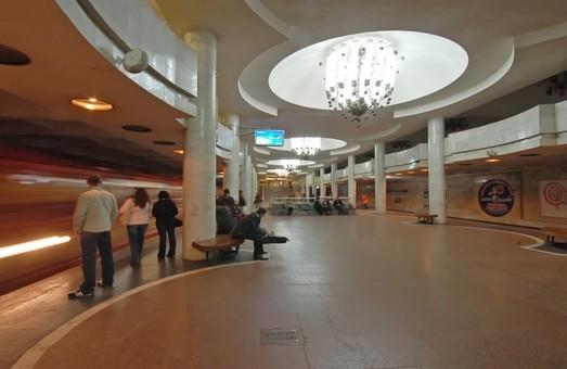На деяких станціях харківського метро  чергують посилені наряди міліції