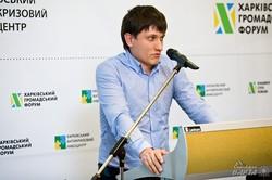У Столиці Слобожанщини відбувся форум «Громадянське суспільство іде на вибори»