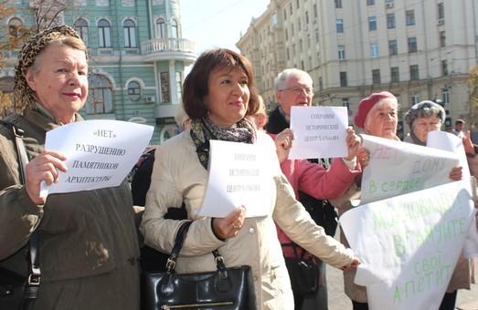 Харків'яни протестували проти забудови історичного центру міста
