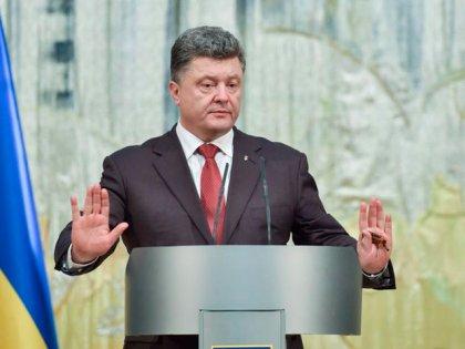Президент виступив за скасування депутатської недоторканості