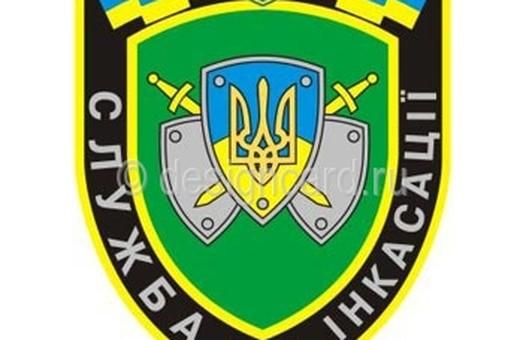 У Дніпропетровській області з гранатомета розстріляли інкасаторський автомобіль: убиті чотири людини, викрадені гроші