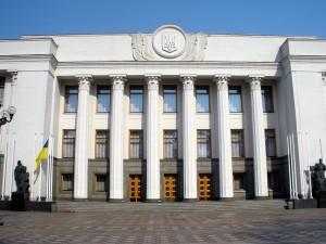 Хто пройшов у Верховну Раду 2014 (список депутатів) за підсумками 99.66% протоколів