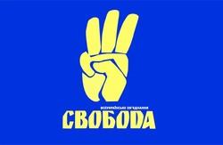 ВО «Свобода»