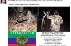 Харківські сепаратисти продовжують безкарно вести антиукраїнську діяльність