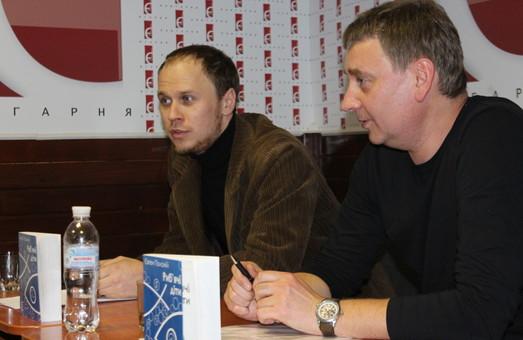 Євген Положій презентував нову книгу «Риб'ячі діти»