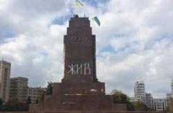 У Харкові чоловік погрожував підірвати будівлю ОДА, вимагаючи відновити пам'ятник Леніну