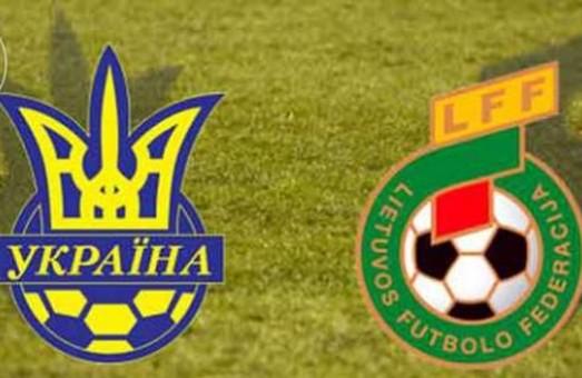 Збірна України зіграла внічию з командою Литви